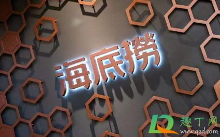 【极速赛车】-《浙江》安全购彩有限公司