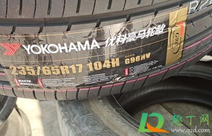 汽车轮胎的味道对人身体有害吗1