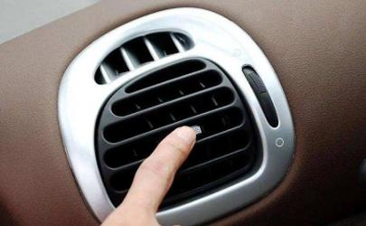 汽车空调里面有死老鼠的臭味怎么办