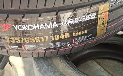 汽车轮胎的味道对人身体有害吗