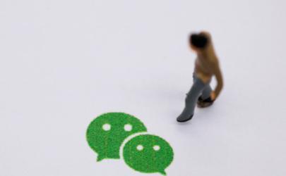 微信租借给别人有什么影响
