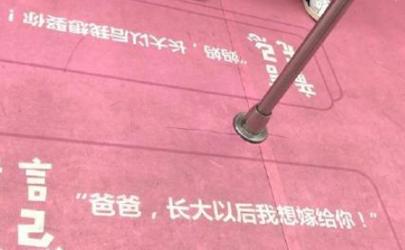 深圳一号线女性车厢标语合适吗