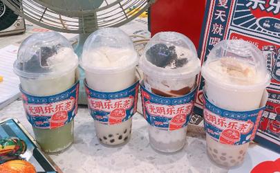 乐乐茶豆乳奶茶冰冰茶好喝吗味道怎么样