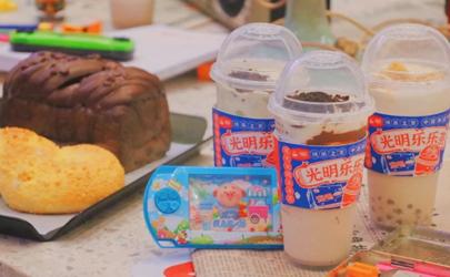 乐乐茶奥利奥冰冰茶好喝吗多少钱一杯