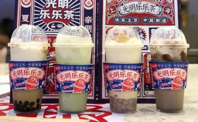 乐乐茶抹茶轻乳酪冰冰茶多少钱一杯
