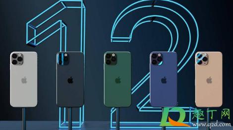 iPhone12上市11會降價嗎3
