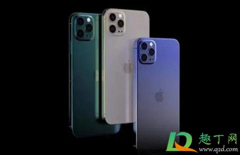 iPhone12可以以旧换新吗1
