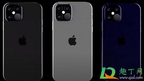 iPhone12可以以旧换新吗2