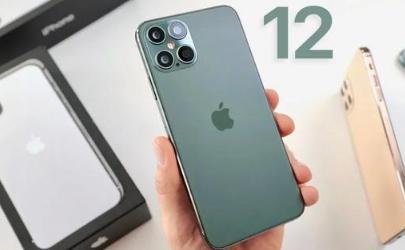 iPhone12max和pro哪个好