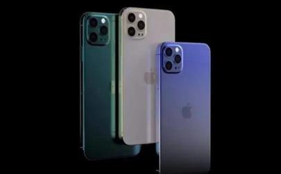 iPhone12可以以旧换新吗