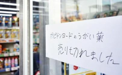 日本漱口液可预防新冠病毒真的假的