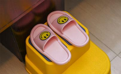 刚买的拖鞋要洗吗