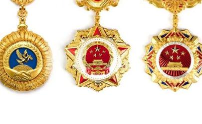 共和国勋章有什么优待