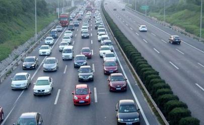 2020国庆节哪几天最堵车