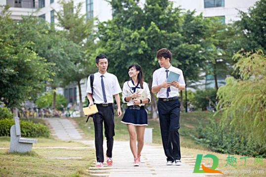 2020国庆节大学放假吗1