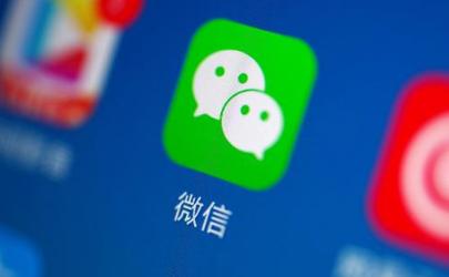 微信拍一拍撤回支持苹果手机吗