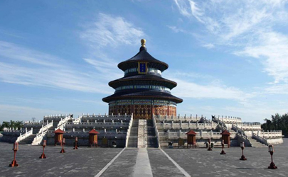 2020国庆节可以去北京吗