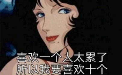 红茶女生什么梗