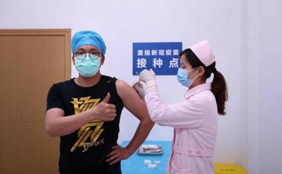 新冠病毒疫苗对胖人没有用吗