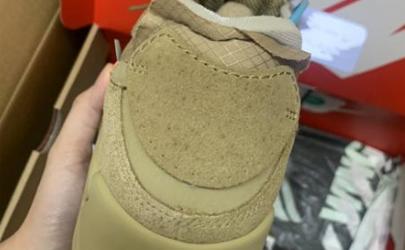 鞋子发霉怎么洗掉霉斑