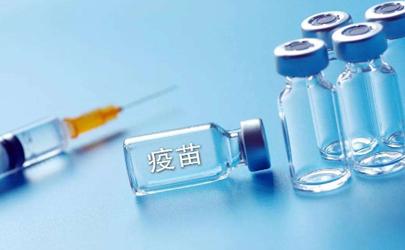 新冠疫苗什么人都能打吗