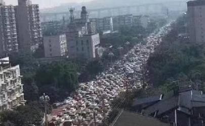 五通桥化工厂爆炸是真的吗