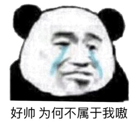 2020七夕单身狗发的搞笑朋友圈9
