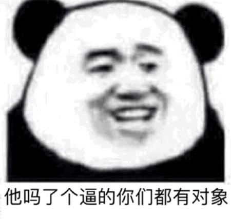 2020七夕单身狗发的搞笑朋友圈13