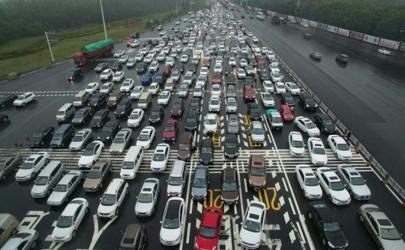 2020国庆节第二天会堵车吗