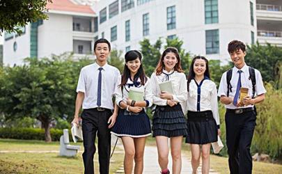 2020国庆节学生可以出省吗