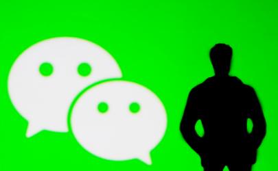 微信对话框搜一搜功能在哪