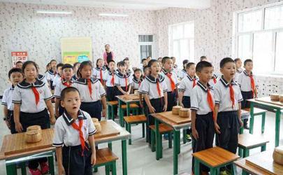 2020国庆节上海学生能离沪吗