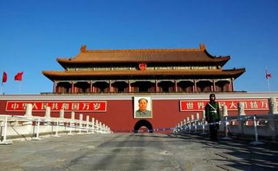 2020国庆节去北京要隔离吗