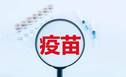 流感疫苗是打针好还是鼻喷好