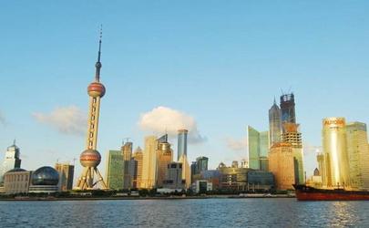 2020国庆节上海限行吗
