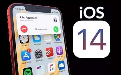ios14充电提示音怎么弄