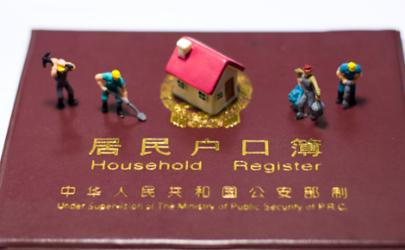 上海落户门槛降低了是真的吗2020