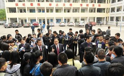 汉江高中杀人事件是真的吗