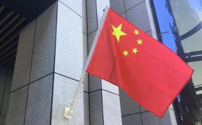 国庆节挂国旗有讲究吗