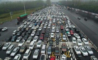 高速堵车会堵一晚上吗2020