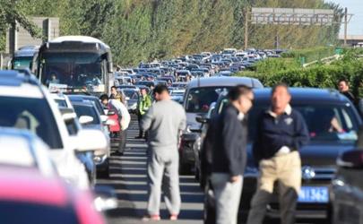 9月30日高速堵不堵2020