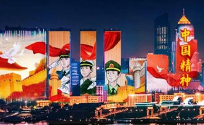 2020国庆武汉灯光秀人多吗