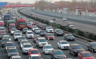 国庆节最后一天高速堵车吗