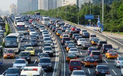 10月7号高速堵车严重吗2020