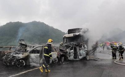 吉林交通事故致18人死亡怎么回事