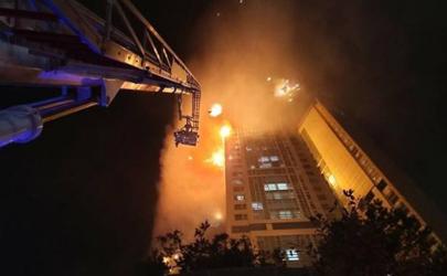 韩国一33层高楼发生火灾严重吗