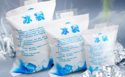 网购生鲜冰袋处理成难题怎么回事