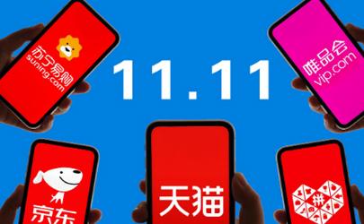 淘宝10月21日付定金比双11便宜吗