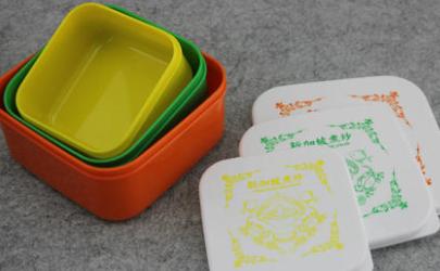 塑料饭盒的油味怎么去除