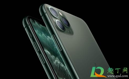 2020双11手机能便宜多少2